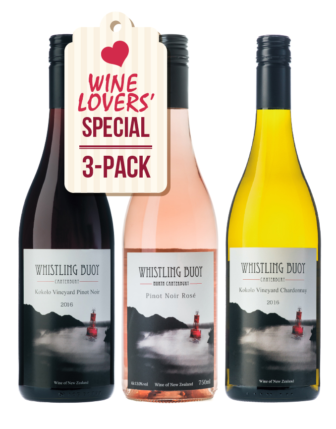 whistling-buoy-variety-3-pack
